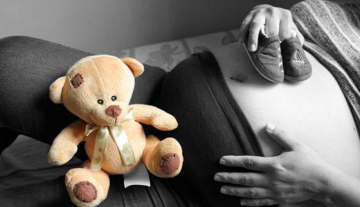 便秘・頻尿・腰痛・頭痛・前かがみがつらい・・・トラブルだらけの妊娠21週の記録