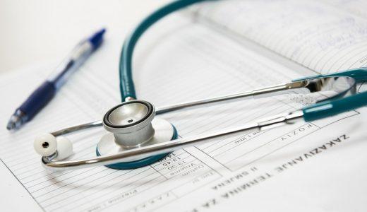 妊婦の風邪は何科の病院に行く?咳がとまらなくなった妊娠31週の記録