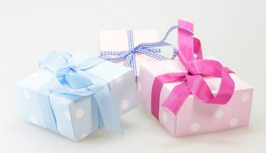 2人目出産祝いでプレゼントされて嬉しかったもの8選☆