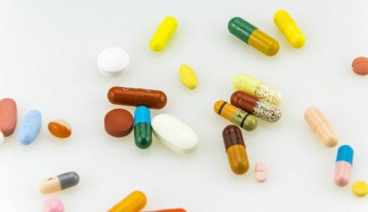 葉酸サプリの危険性は!?過剰摂取や副作用の心配を徹底追及!!